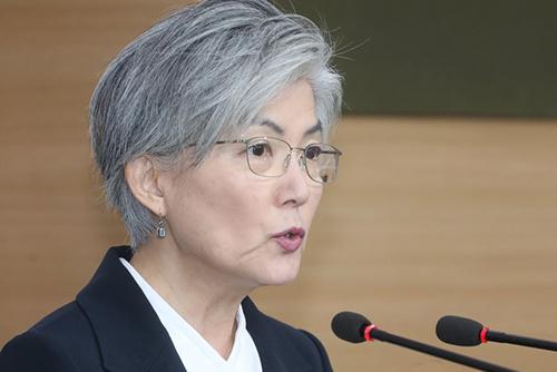 Kang Kyung-wha : la reprise des projets intercoréens de Gaeseong et des monts Geumgang n'est pas encore à l'étude