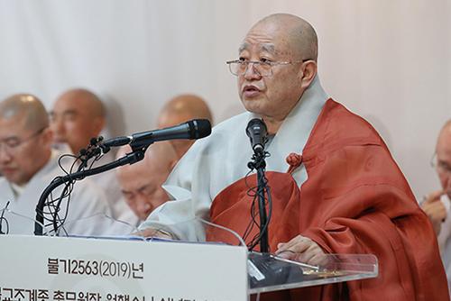 曹溪宗圆行法师:南北韩正式推进佛教交流项目