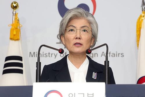 Les négociations Pyongyang-Washington reprendront à un rythme accéléré, selon Kang Kyung-wha