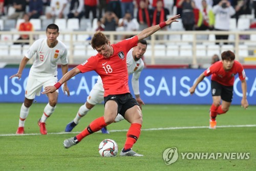[AFC Asian Cup 2019] S. Korea Defeats China 2-0