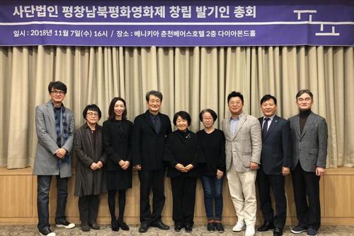 南北韩和平电影节8月举行