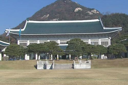 Séoul se félicite du prochain sommet Trump-Kim
