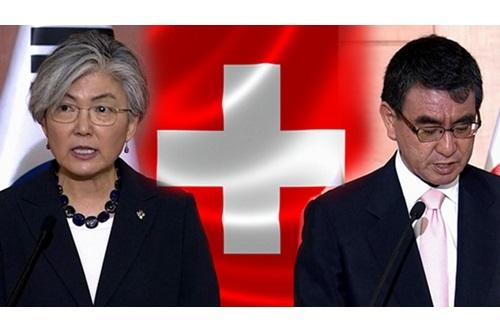 23 января в Швейцарии состоятся переговоры глав МИД РК и Японии