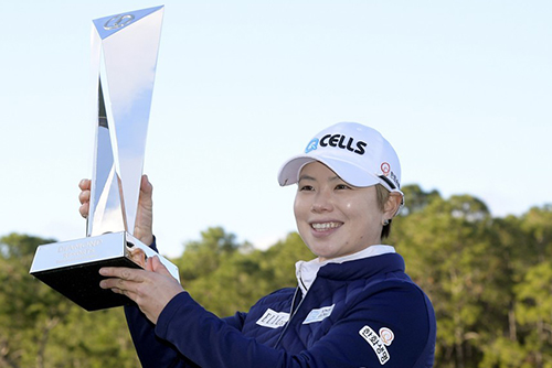 S. Korean Ji Eun-hee Wins LPGA Tour Opener