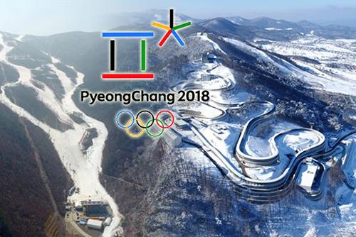 平昌冬季オリンピック記念館が7日に開館