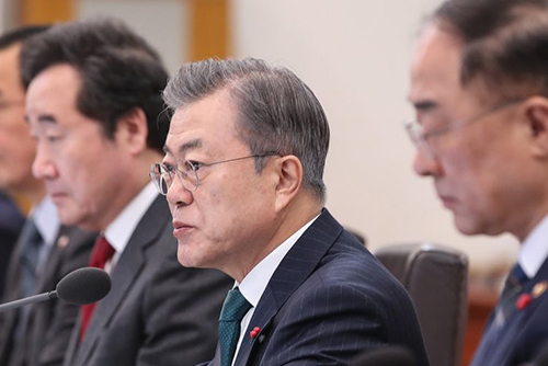 Moon Stresses Pension Service's Role in Monitoring Conglomerates