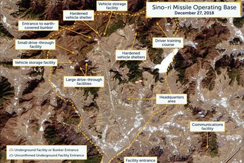 Центр стратегических и международных исследований вновь поднял проблему ракетных баз КНДР