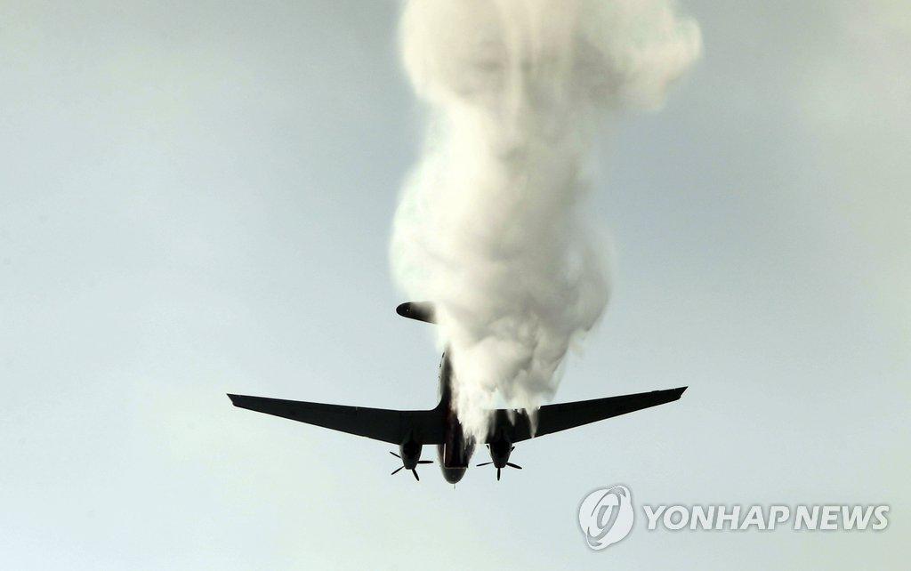 Badan Meteorologi Korea Akan Menyemprotkan Hujan Buatan di Laut Barat untuk Mengurangi Debu Halus