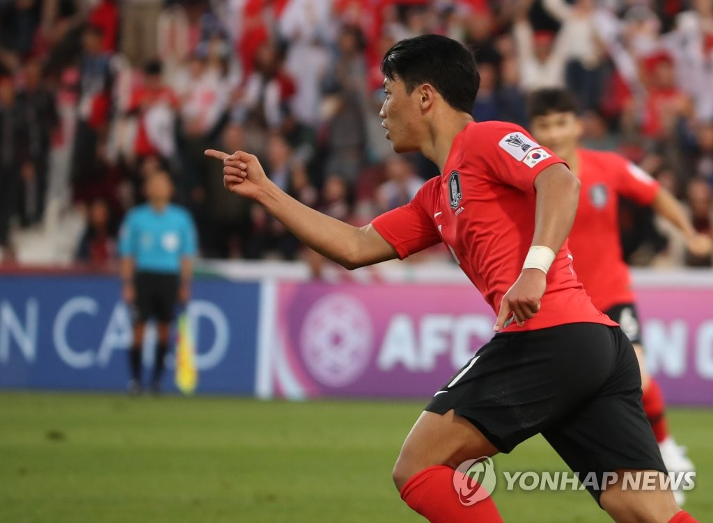 [AFC Asian Cup 2019] S. Korea Advances to Quarterfinals after 2-1 Victory Over Bahrain
