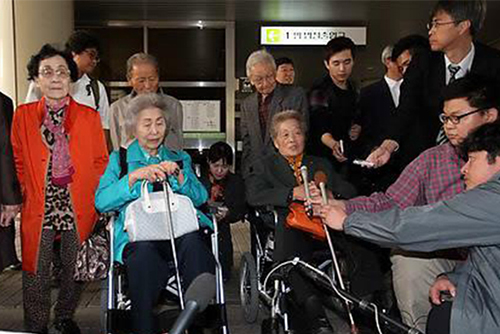 Seoul Court Again Orders Japanese Firm to Pay Forced Labor Damages