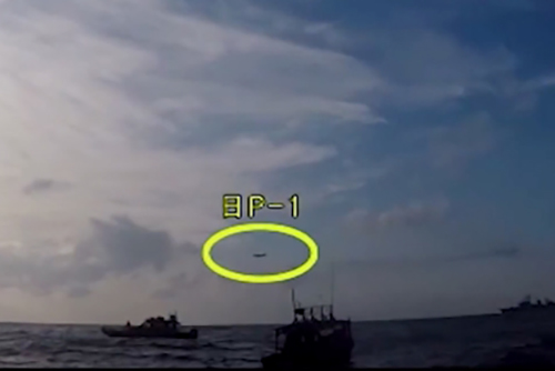 Japan Denies Flying Military Aircraft Near S. Korean Ship