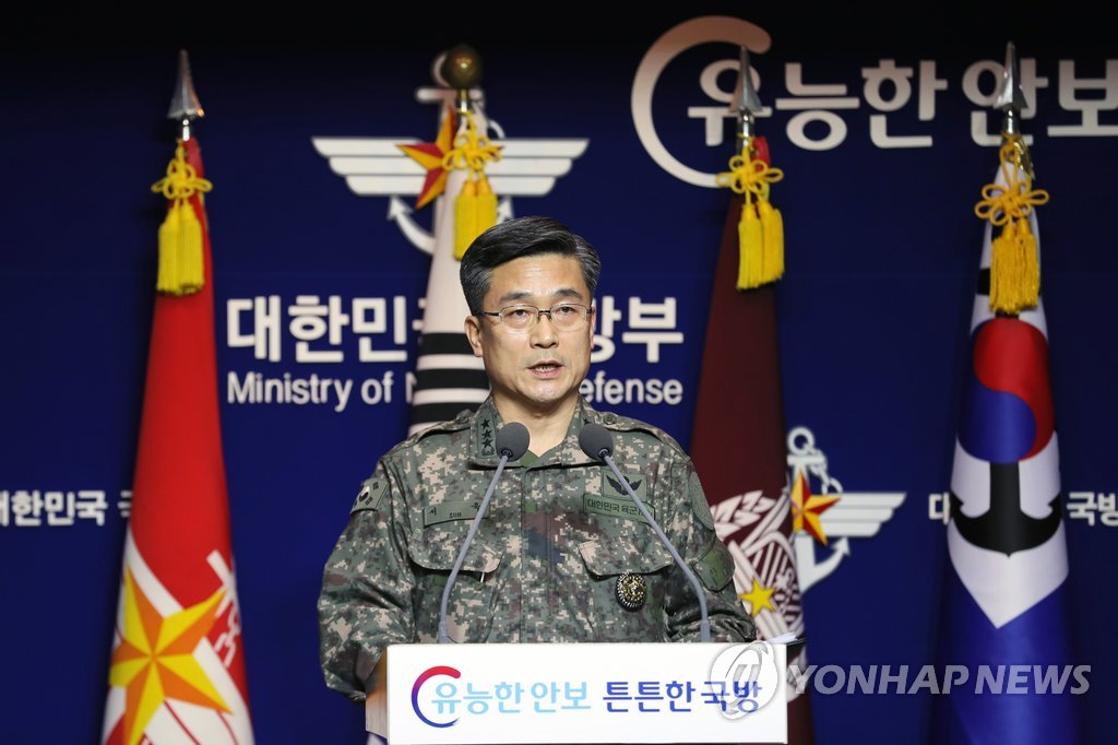 Seoul bestellt japanischen Diplomaten ein und protestiert gegen Tiefflüge