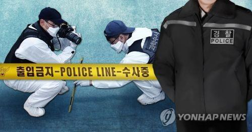 Body of S. Korean Found Dismembered in Thailand