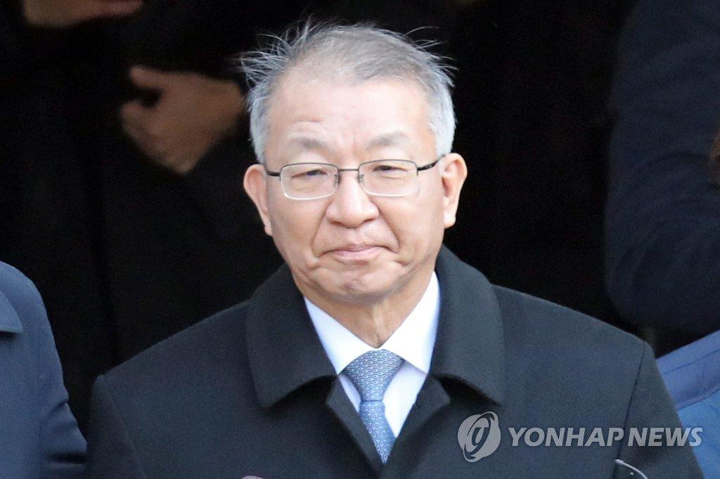 Früherer Chef des Obersten Gerichts in Skandal um Machtmissbrauch verhaftet