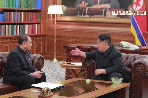 KCNA: Kim Jong-un äußert große Zufriedenheit mit Trumps Schreiben