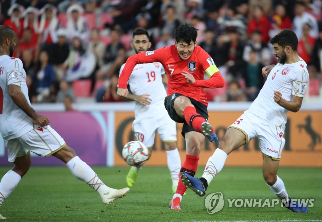 [AFC Asian Cup 2019] S. Korea Falls to Qatar in Quarterfinals, Exits Tournament