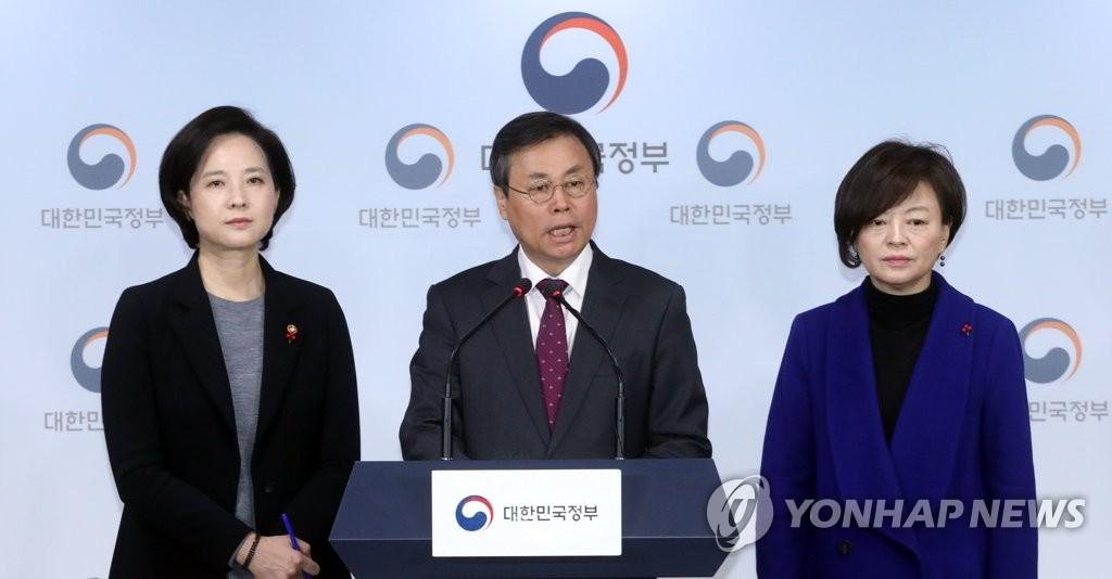S. Korea Declares Paradigm Shift Away from Elite Sports Culture