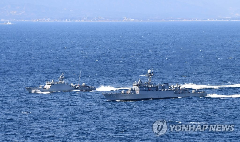 S. Korea-Japan Military Row Takes Toll on Military Exchanges