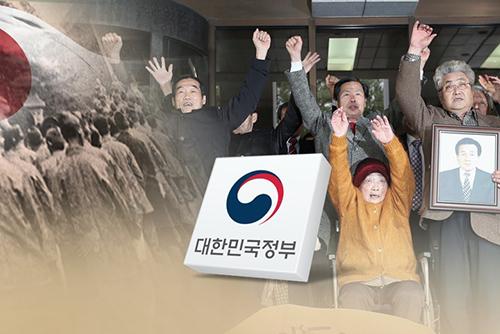 元徴用工訴訟めぐる日本の2国間協議の要請 韓国は応じない見通し