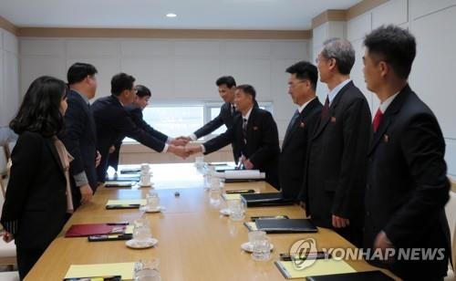S. Korea, UNSC Complete Discussions on Sanctions Exemption for Joint Road Survey