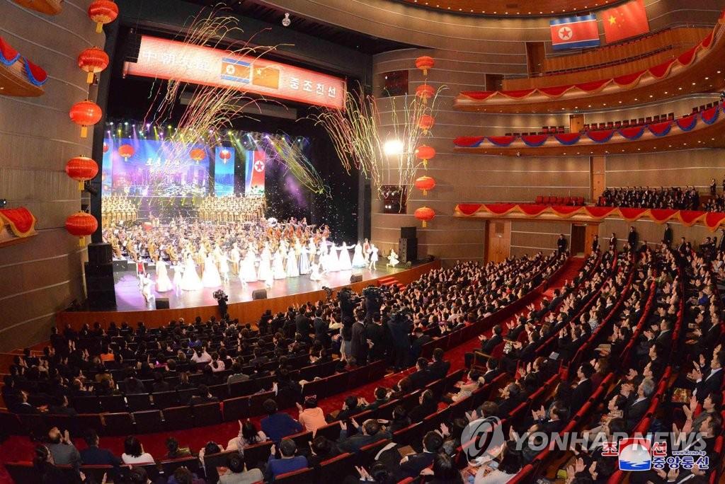 N. Korean Media Report Art Troupe's Performances in China