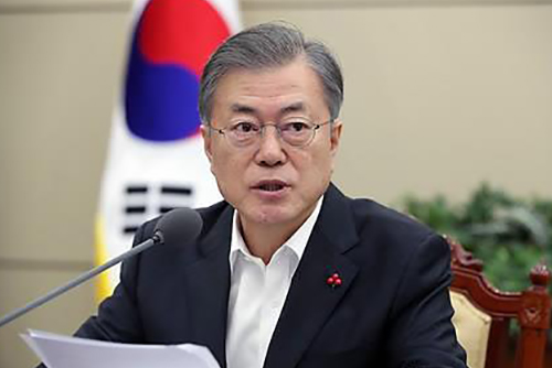 Moon Lauds Highest Score Received in Anti-Corruption Index