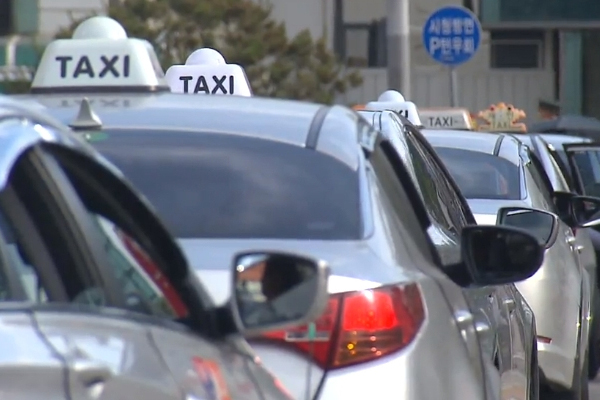 Base Fare for Seoul Taxis to Rise From Sat.