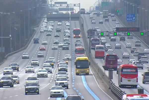 Highways Congested as Motorists Head Home