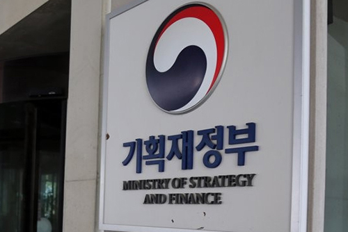 S. Korea Collects 378 Tln Won in Taxes in 2018