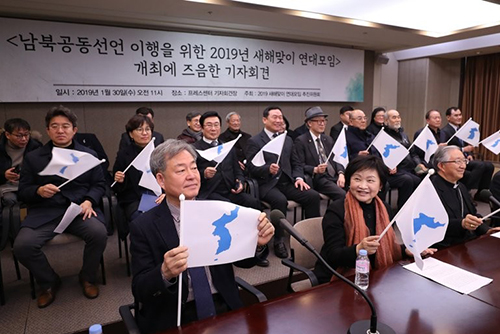 Gov't Approves N. Korea Visit by S. Korean Group for Private Exchange Event