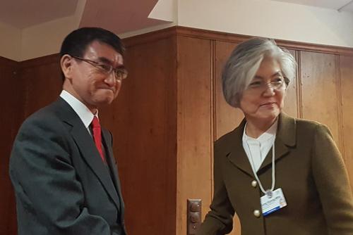 Ngoại trưởng Hàn-Nhật kỳ vọng về thành công của Hội nghị thượng đỉnh Mỹ-Triều