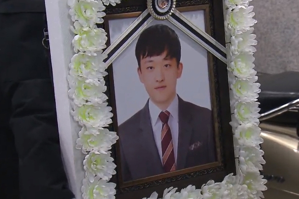 Funeral Held for Late Contract Worker