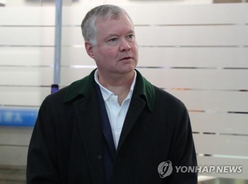 US Envoy Leaves Seoul after Talks in Pyongyang