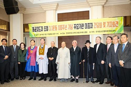 Les religions s'unissent pour le centenaire du mouvement pour l'indépendance