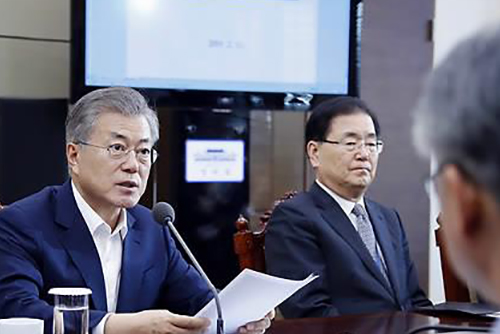 Moon Expects 2nd Summit to Serve as Critical Turning Point