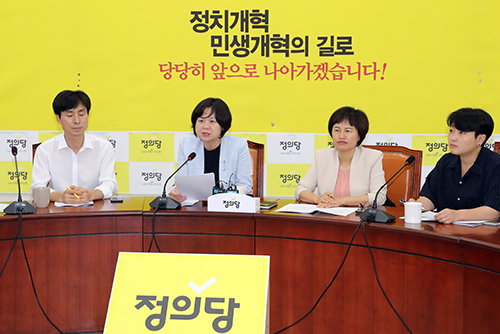 Justice Party Files Charges Against LKP Lawmakers for Disparaging 1980 Uprising