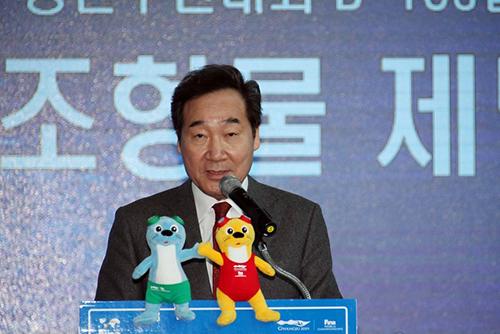 S. Korea Proposes N. Korea's Participation in Aquatics Worlds in Gwangju