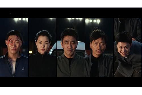 """""""Công việc đặc biệt"""" trở thành phim điện ảnh hài ăn khách nhất Hàn Quốc"""