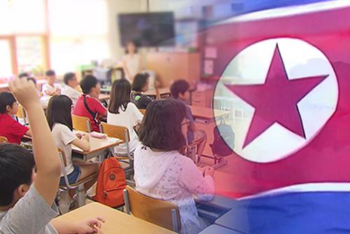 انخفاض عدد الطلاب الجنوبيين الذين يعتبرون كوريا الشمالية عدوا