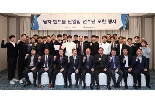 도종환 문체부 장관, 핸드볼 남북 단일팀 선수단 격려