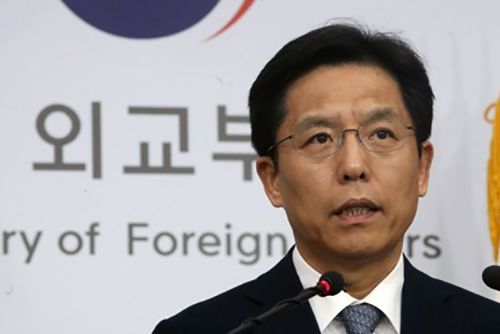 Seoul Defends Speaker over Remarks on Japan's Wartime Sexual Slavery