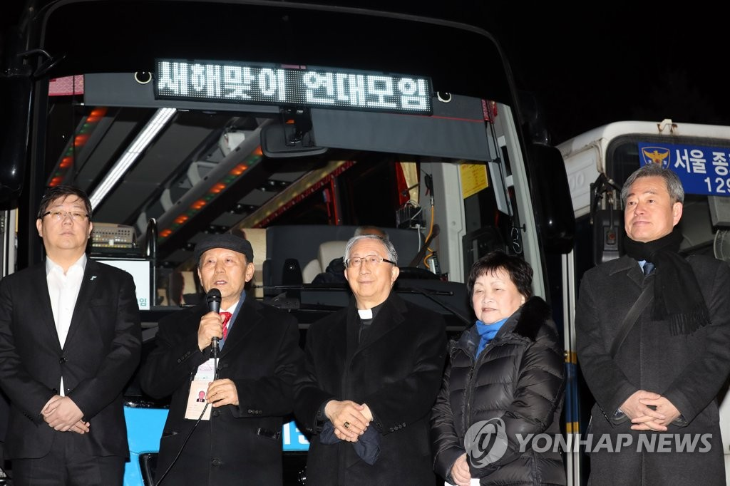今年首个南北韩民间交流活动在金刚山举行