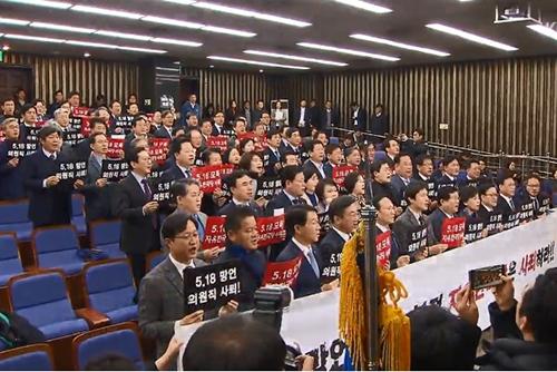 朝野四党向国会伦理委员会提交3名自由韩国党议员处罚案