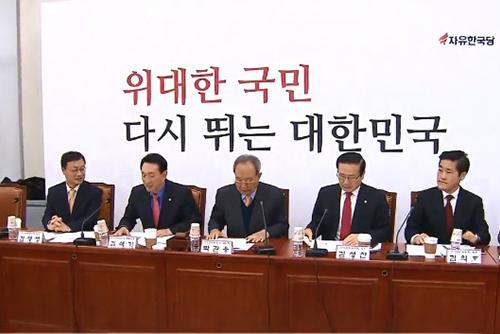 한국당 전당대회 12일 후보자 등록…당권 주자 '고심'