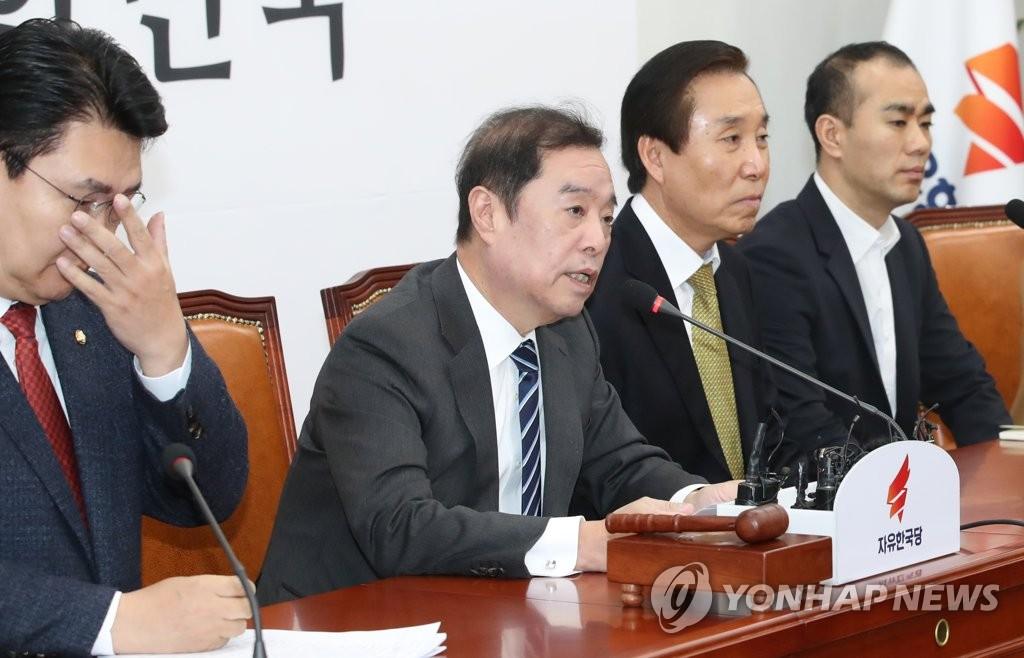 Mouvement de Gwangju : le président du comité d'urgence du PLC présente des excuses