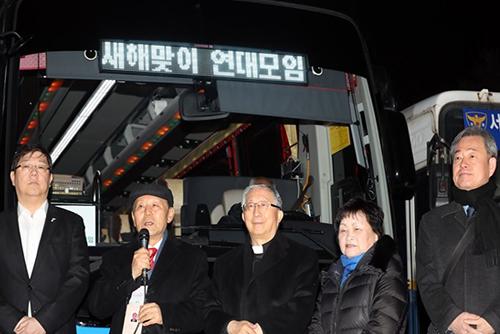 В горах Кымгансан проходят межкорейские мероприятия