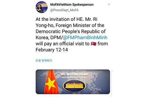 베트남 외교장관, 12∼14일 방북…김정은 국빈방문 논의 예상