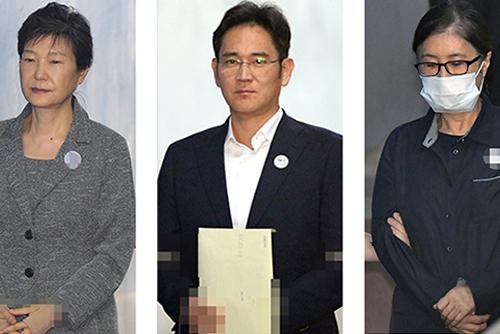 박근혜·이재용·최순실 상고심, 대법 전원합의체가 심리
