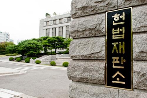 """""""사형제도 폐지해야""""…천주교주교회의, 헌법소원"""
