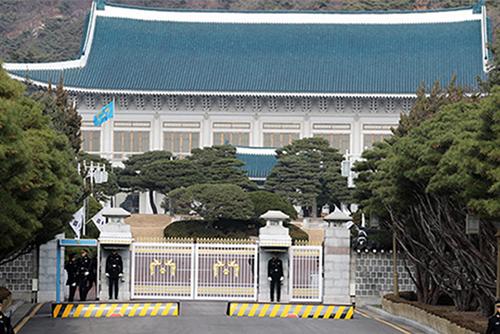 """청와대 """"3·1절 특사 대상 검토 중…'5대 범죄 제한' 공약 유효"""""""